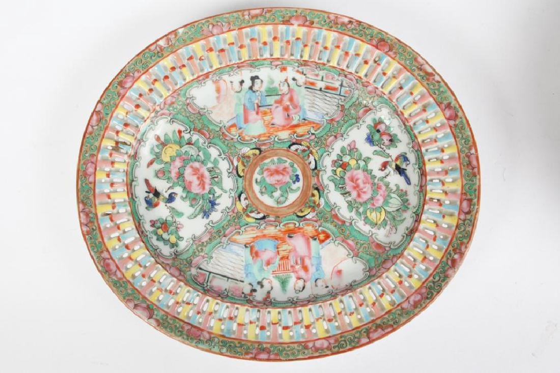 FAMILLE ROSE RETICULATED FRUIT BASKET & UNDERPLATE - 3
