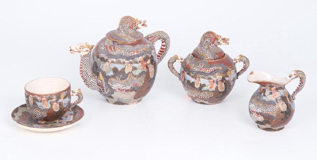 SATSUMA TEA SET with FIGURAL DRAGON SPOUT