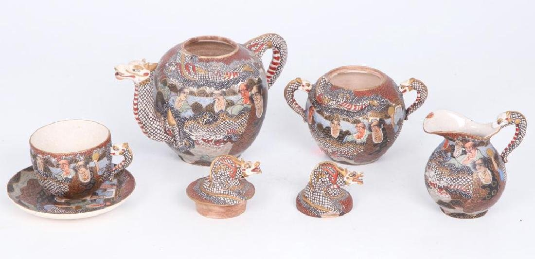 SATSUMA TEA SET with FIGURAL DRAGON SPOUT - 2