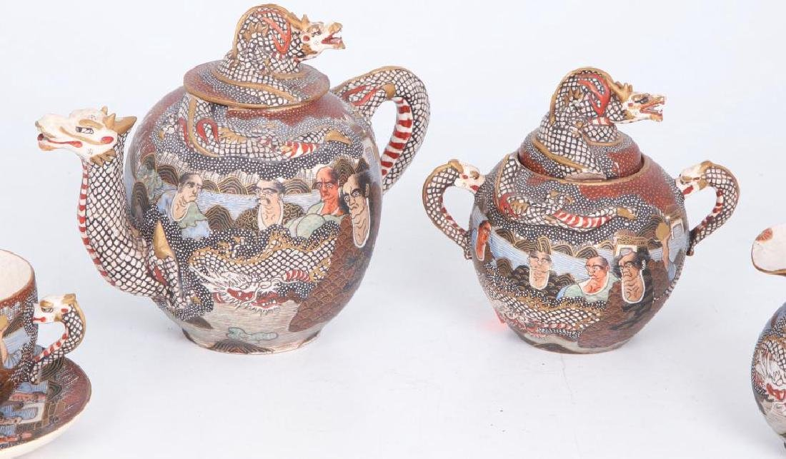 SATSUMA TEA SET with FIGURAL DRAGON SPOUT - 6