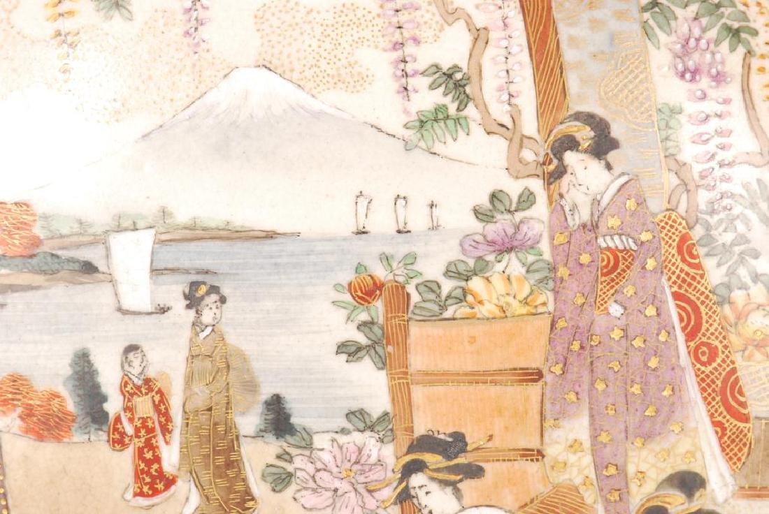 (19th c) MEIJI JAPANESE SATSUMA BOWL SIGNED - 4