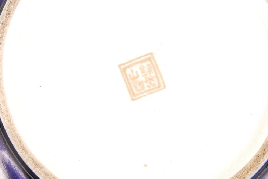 (19th c) MEIJI JAPANESE SATSUMA BOWL SIGNED - 5