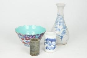 Jade Brush Pot &three Pieces Of Chinese Porcelain
