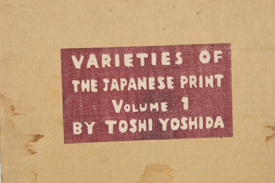 "TOSHI YOSHIDA ""VARETIES OF THE JAPANESE PRINT"" - 5"