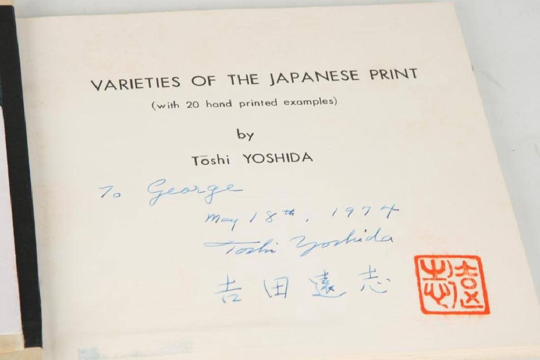"TOSHI YOSHIDA ""VARETIES OF THE JAPANESE PRINT"" - 7"