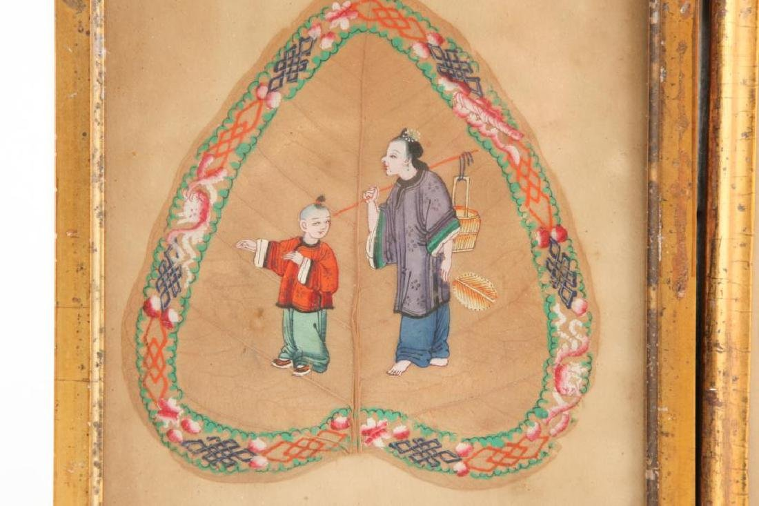 (3) CHINESE LEAF VEIN PAINTINGS - 5