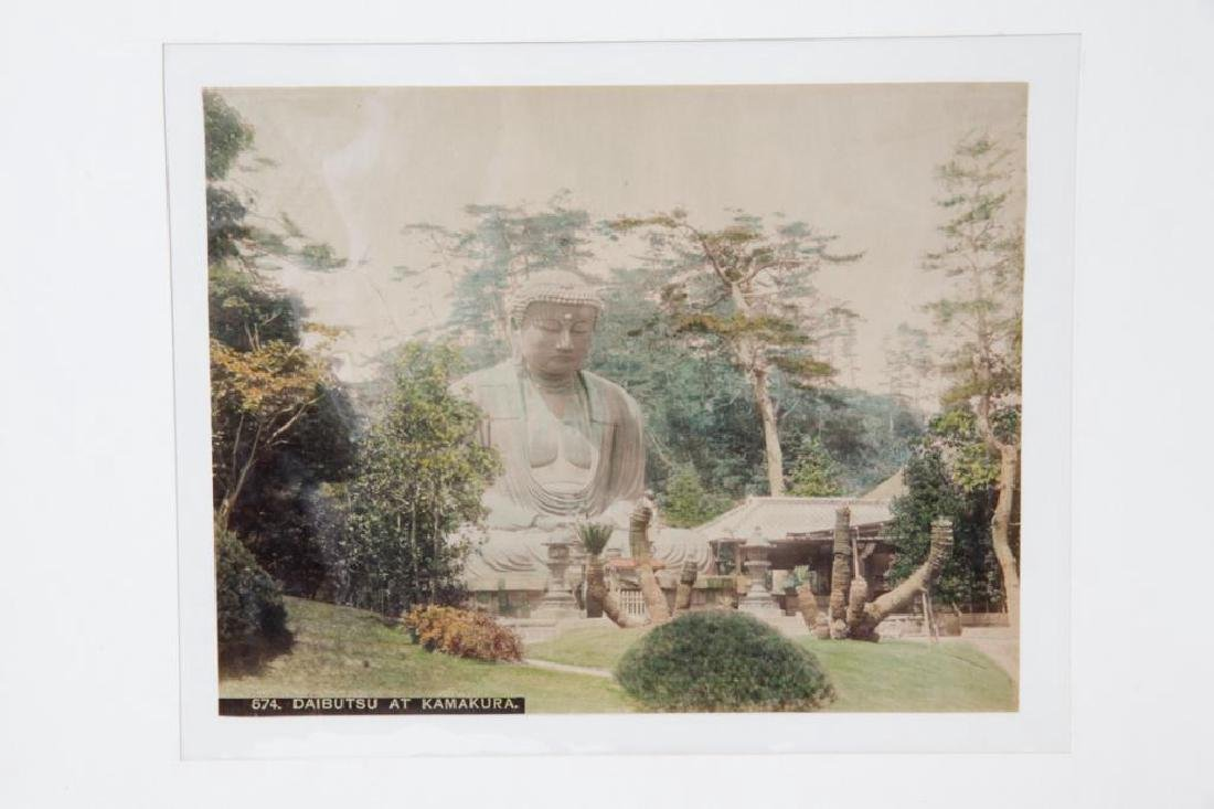 KOZABURO TAMAMURA (b. 1856) - 2