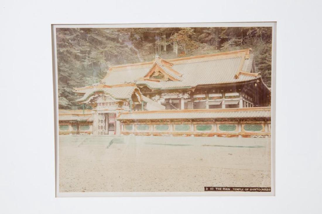 KOZABURO TAMAMURA (b. 1856) - 3