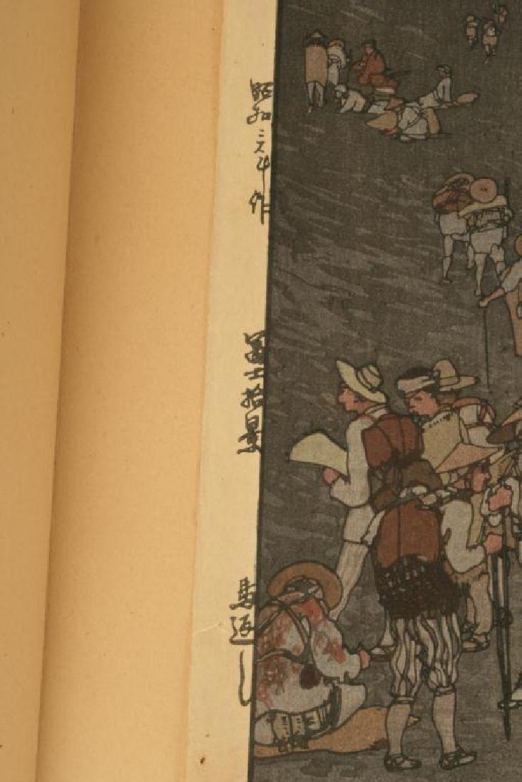 UMAGAESHI JAPANESE WOODBLOCK PRINT - 2