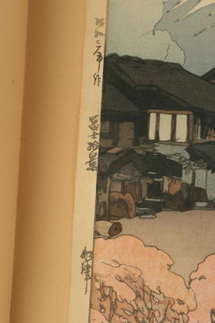 UMAGAESHI JAPANESE WOODBLOCK PRINT - 3