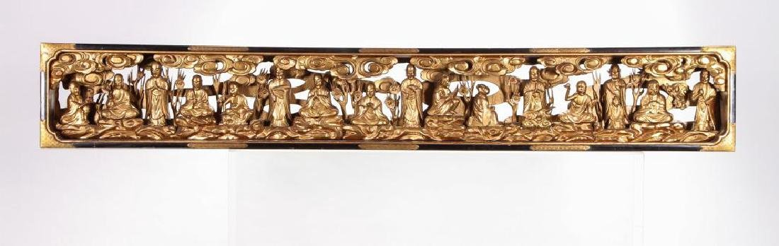 (19th c) CARVED AND GILT CHINESE CARVING