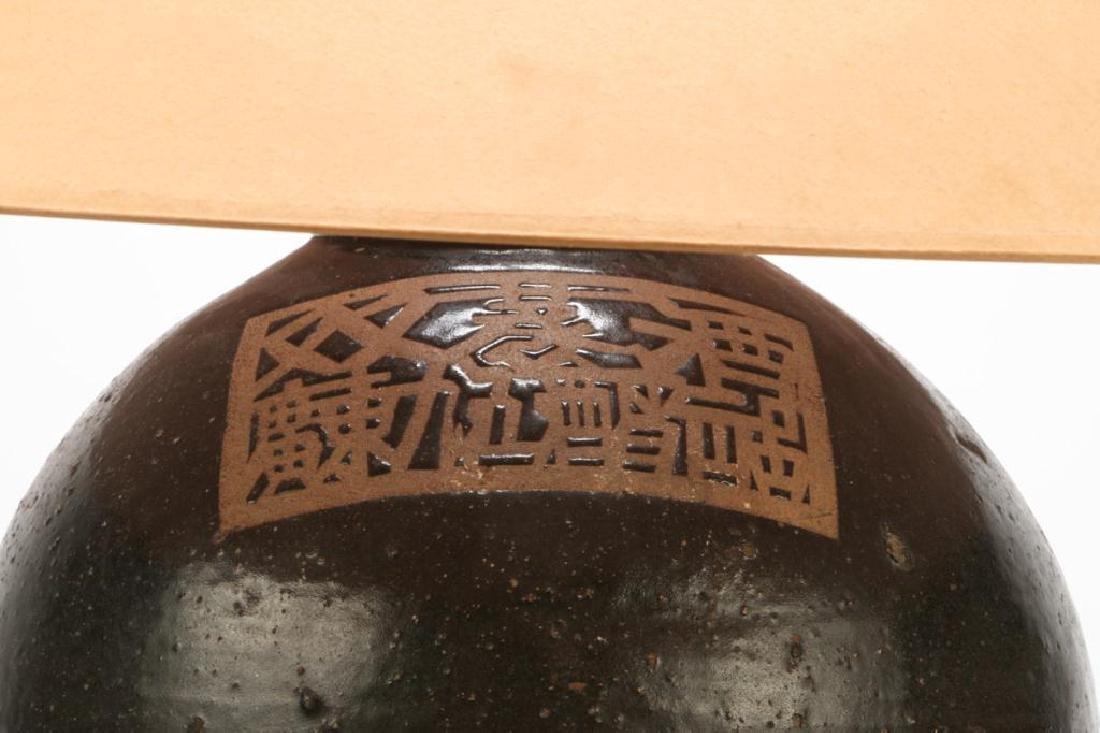 LARGE JAPANESE CERAMIC LAMP - 5