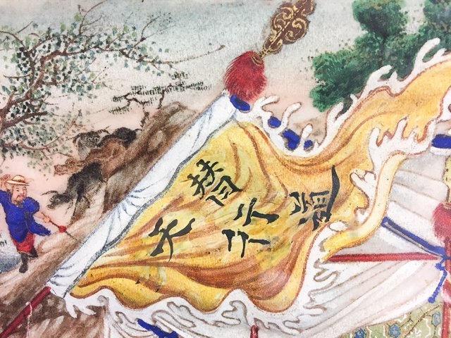 (19th c) CHINESE  PAINTING of FIGHTING WARRIORS - 6