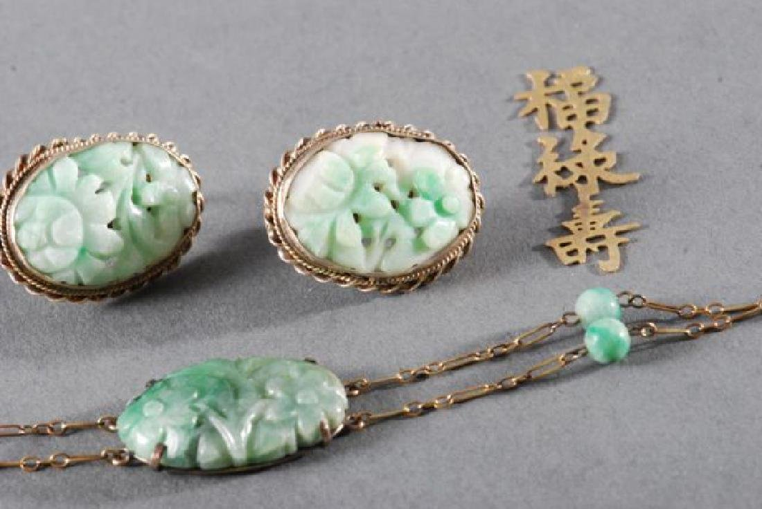 (4) PIECES OF JEWELRY SET with JADE - 2