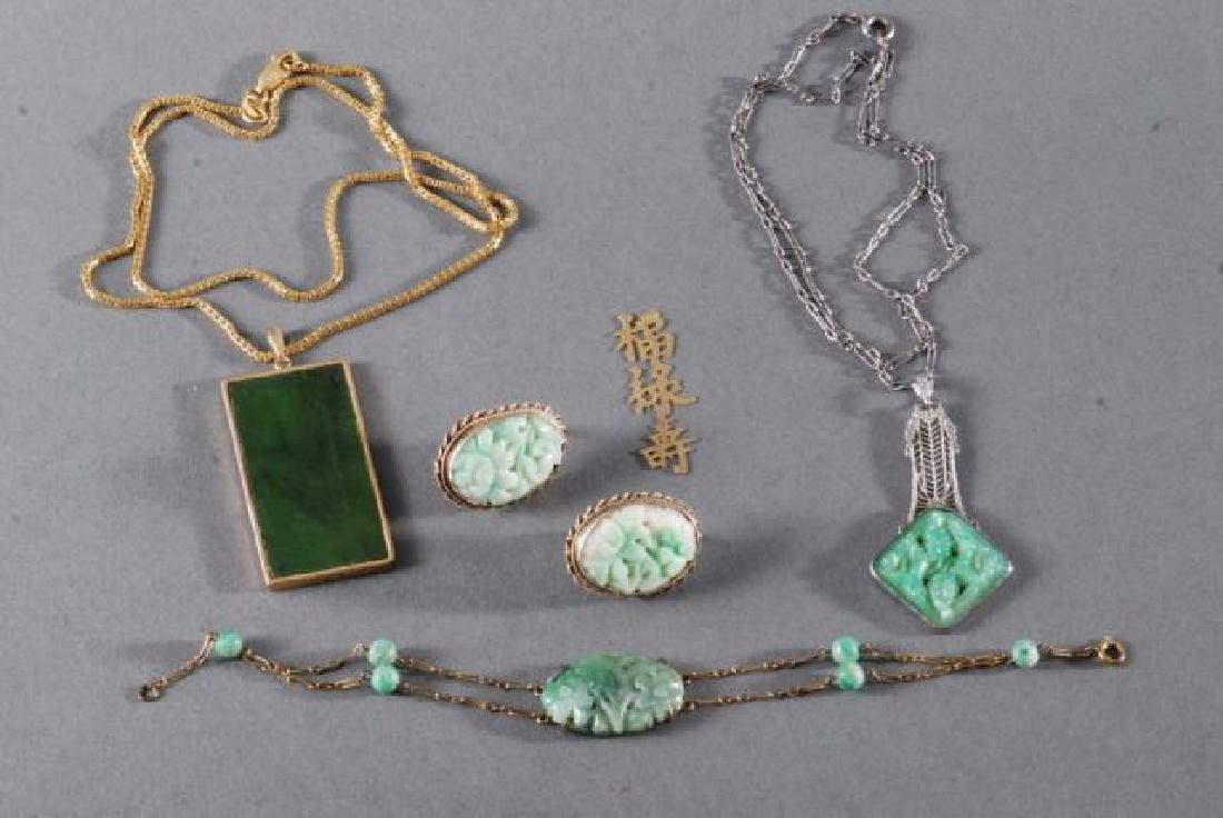 (4) PIECES OF JEWELRY SET with JADE - 5