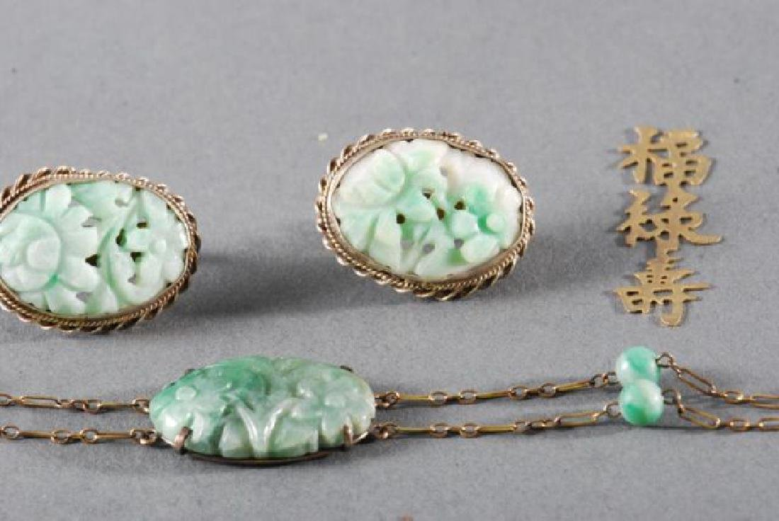 (4) PIECES OF JEWELRY SET with JADE - 8