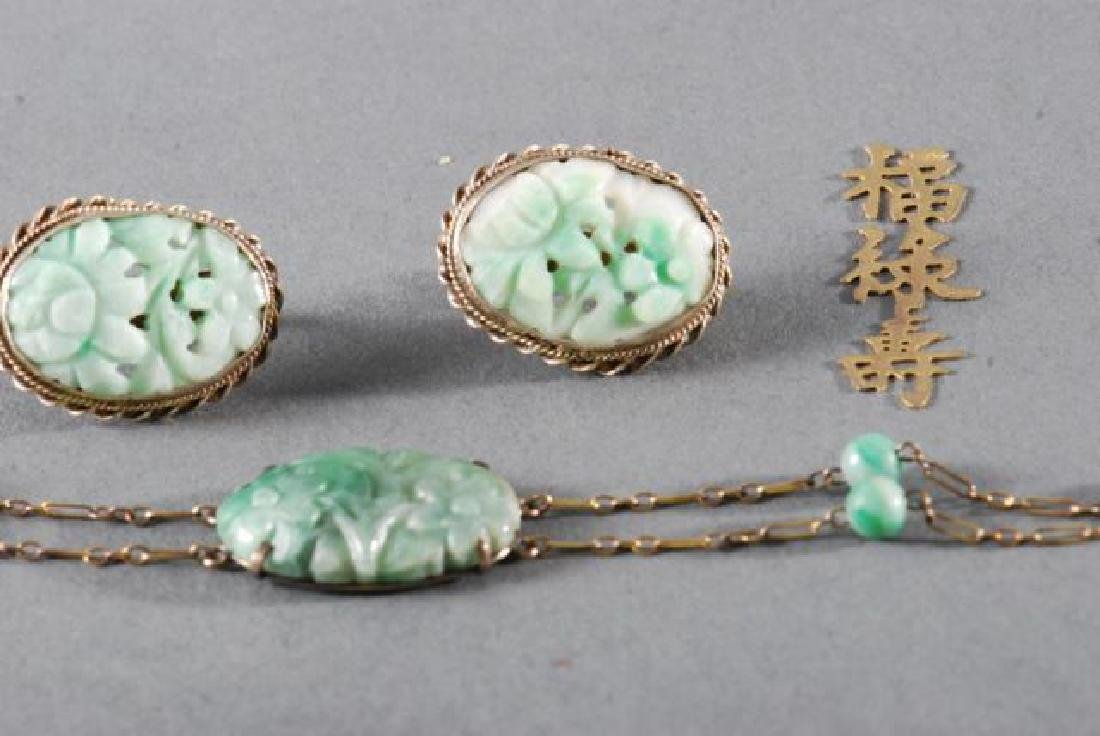 (4) PIECES OF JEWELRY SET with JADE - 9
