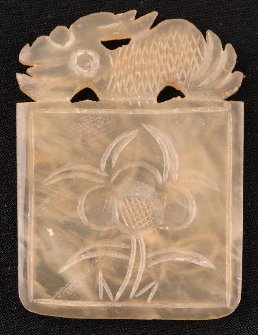 LOT OF CHINESE CARVED JADE ID's & (2) NECKLACES - 2