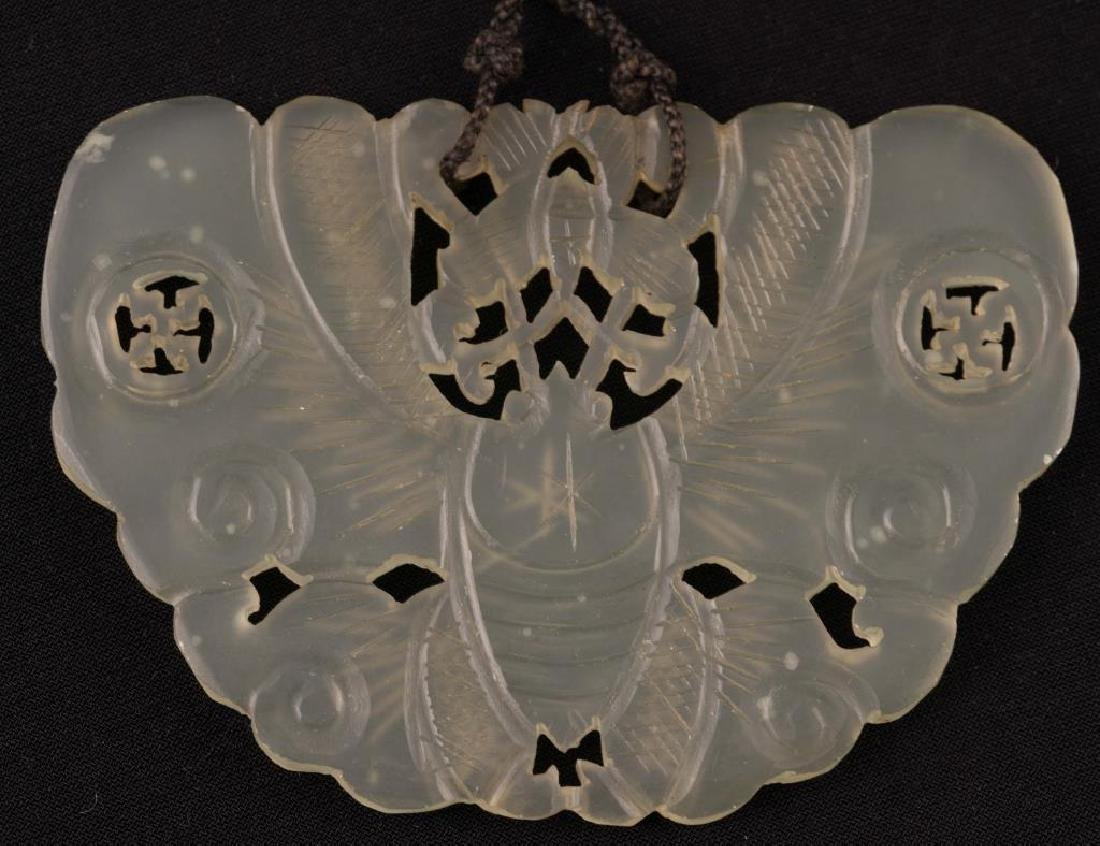 LOT OF CHINESE CARVED JADE ID's & (2) NECKLACES - 4