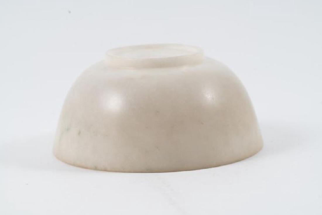 CHINESE WHITE JADE BOWL - 2