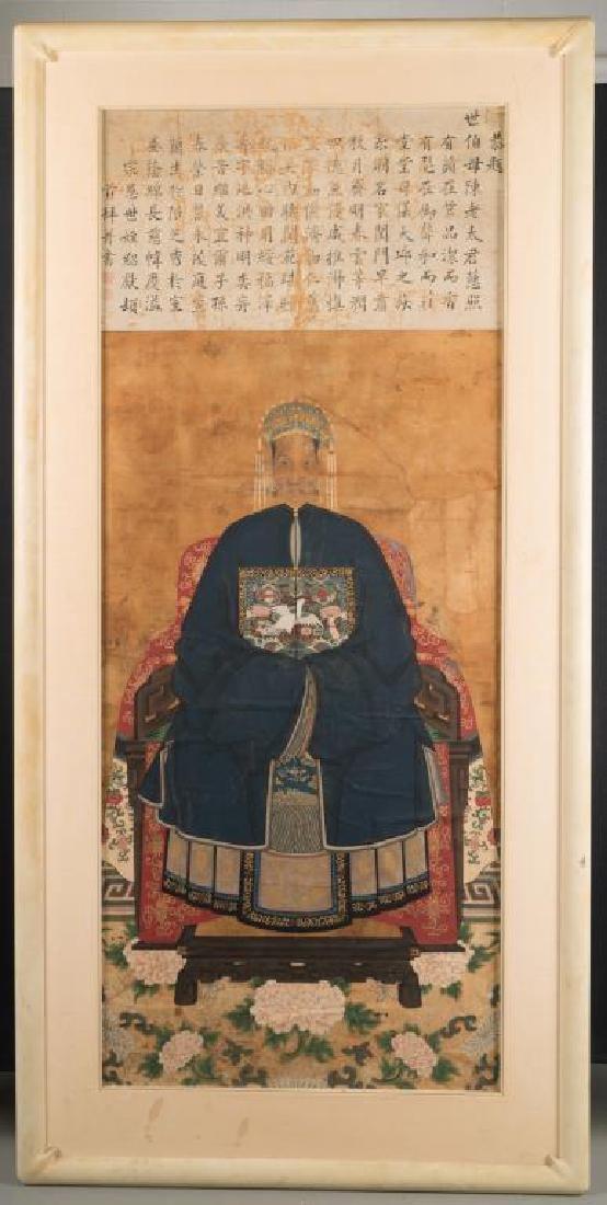 (18th/19th c)CHINESE SCHOOL ANCESTRAL PORTRAIT