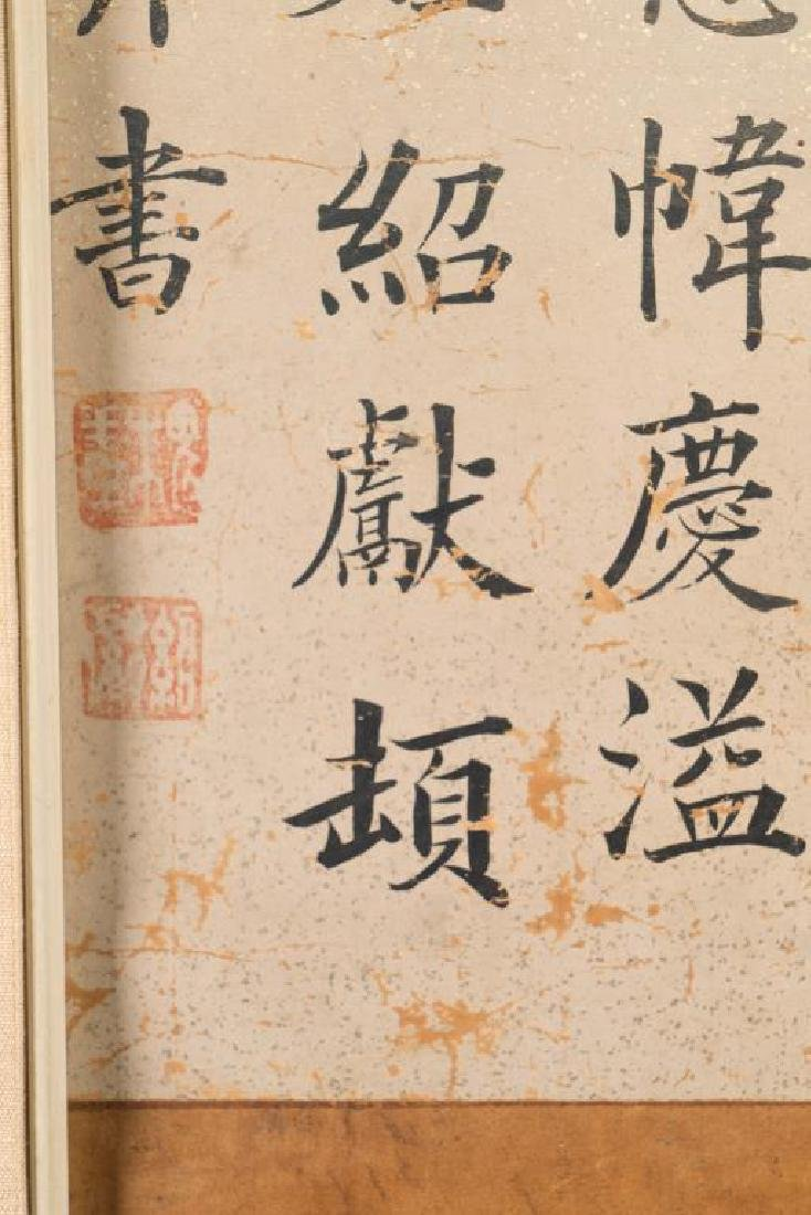 (18th/19th c)CHINESE SCHOOL ANCESTRAL PORTRAIT - 4
