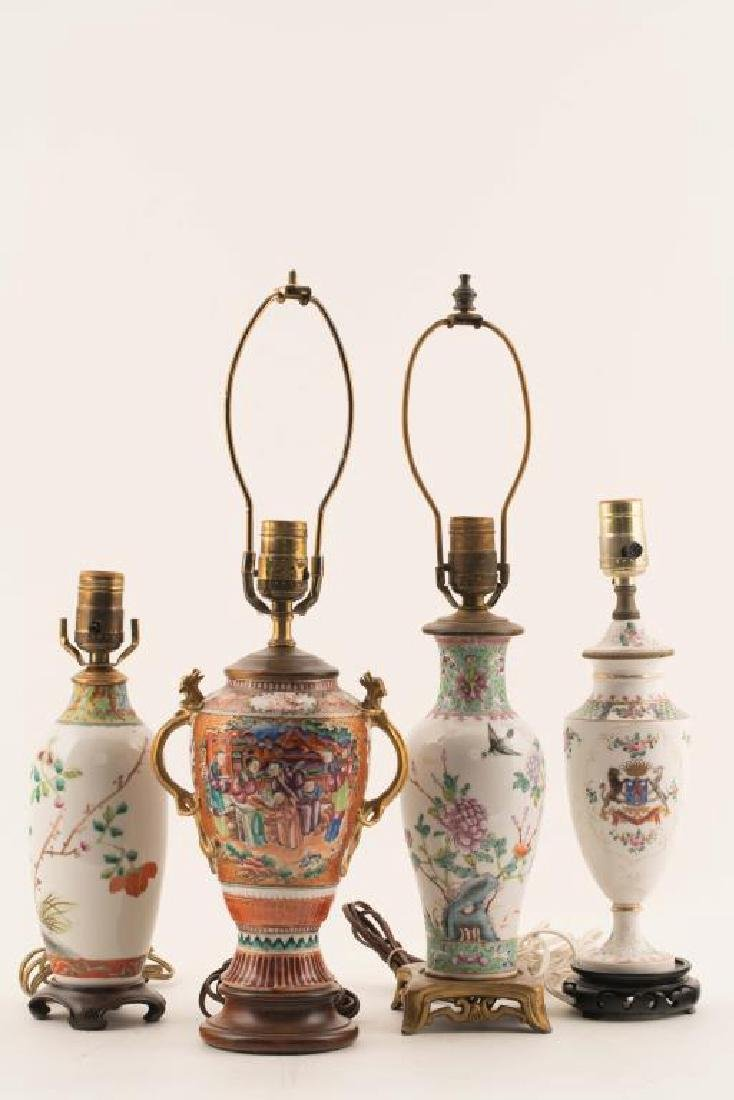 (4) CHINESE PORCELAIN TABLE LAMPS