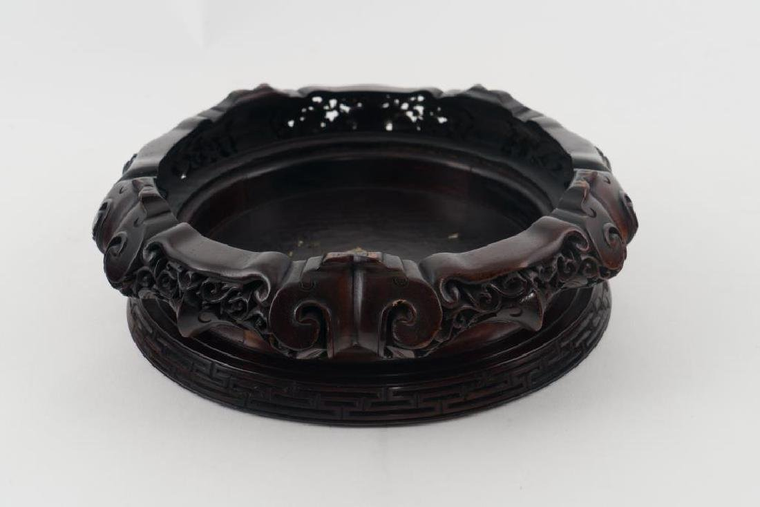ELABORATELY CARVED ASIAN STAND - 5