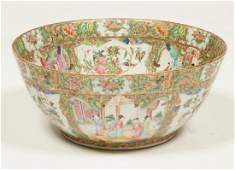 19th c ROSE MEDALLION PUNCH BOWL