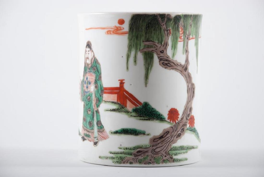 (19th c) CHINESE PORCELAIN BRUSH POT - 6