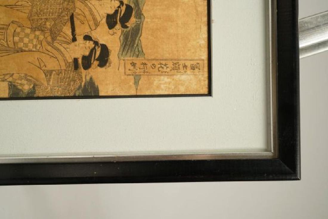 TOYOKUNI JAPANESE WOODBLOCK PRINT - 4