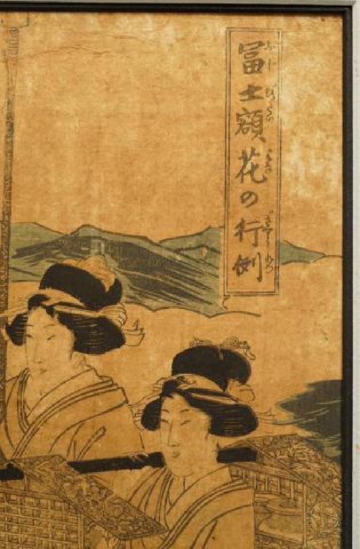 TOYOKUNI JAPANESE WOODBLOCK PRINT - 8