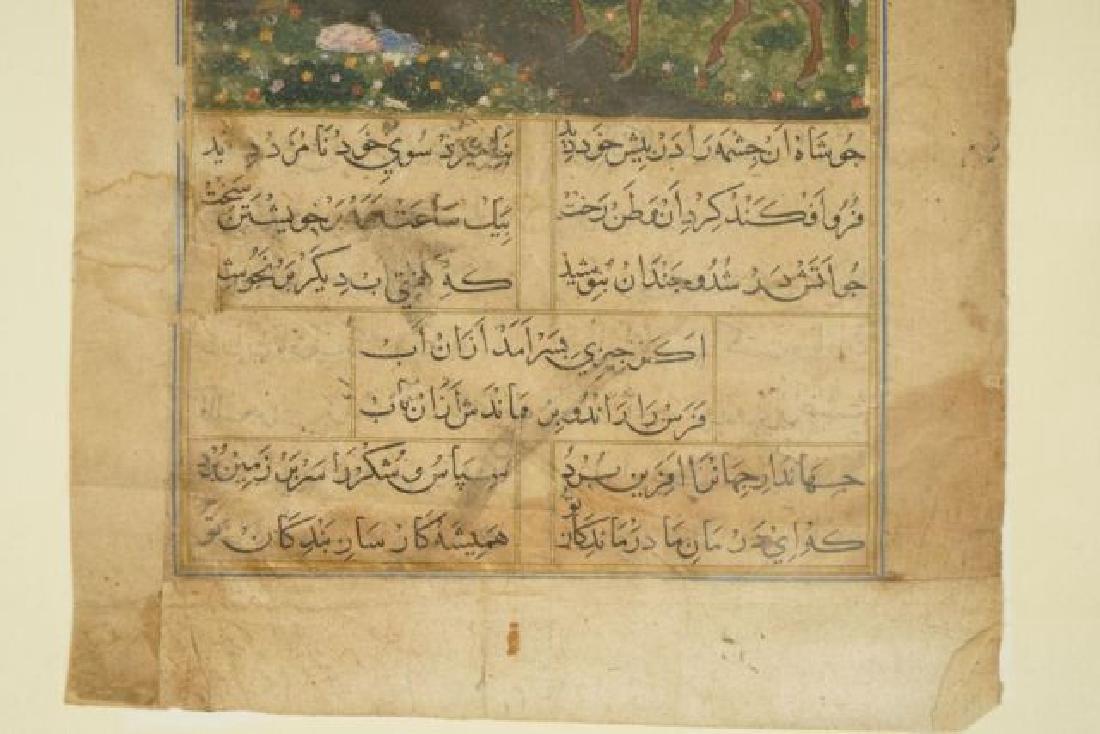 EARLY ILLUMINATED ISLAMIC MANUSCRIPT PAGE - 5