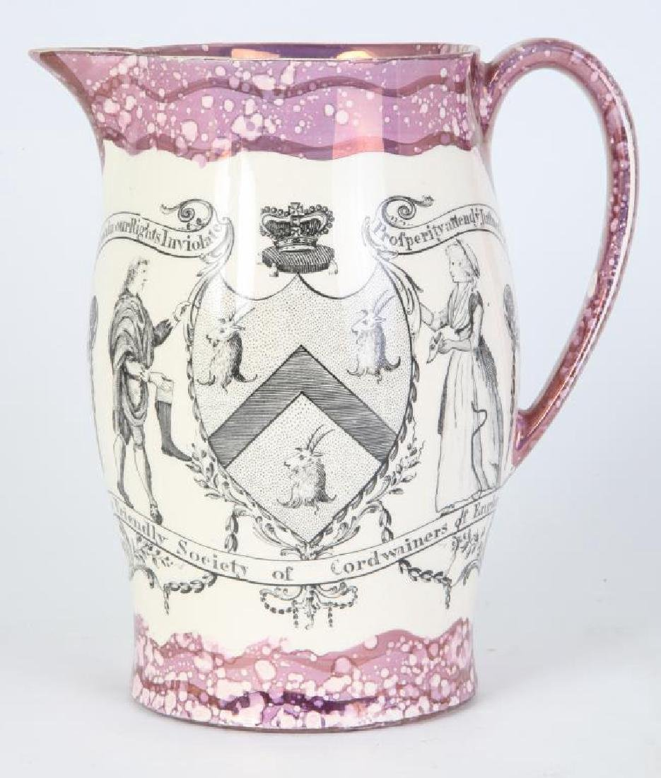 SUNDERLAND LUSTER JUG with CORDWAINERS ARMS