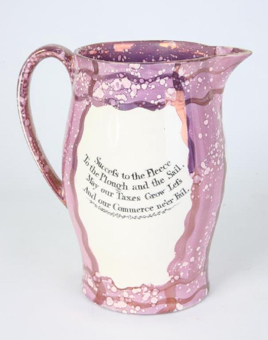 SUNDERLAND LUSTER JUG with CORDWAINERS ARMS - 5