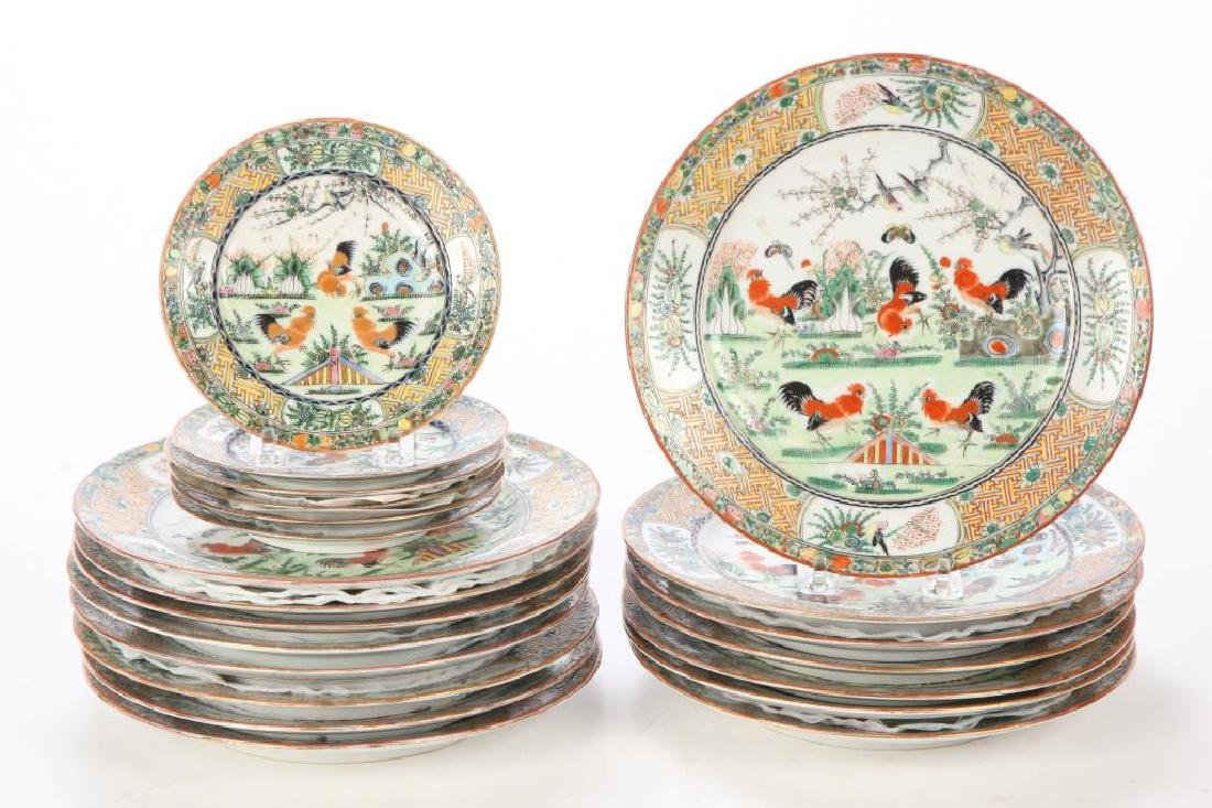 (20th c) CHINESE EXPORT PORCELAIN PLATES