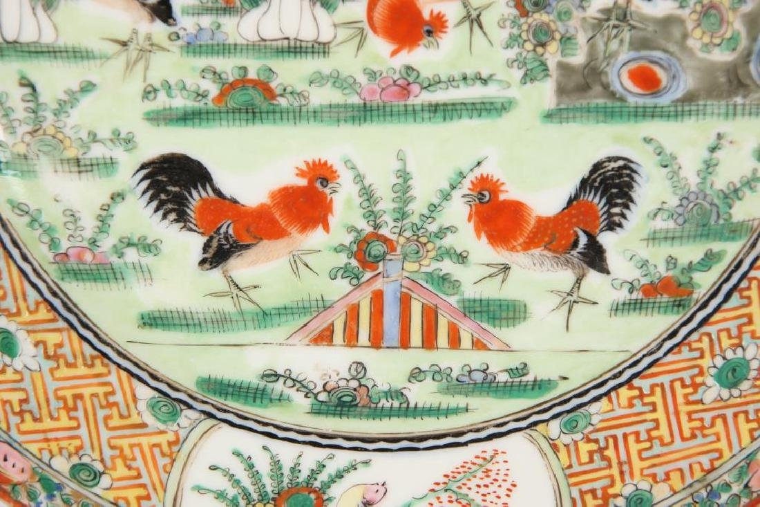 (20th c) CHINESE EXPORT PORCELAIN PLATES - 2