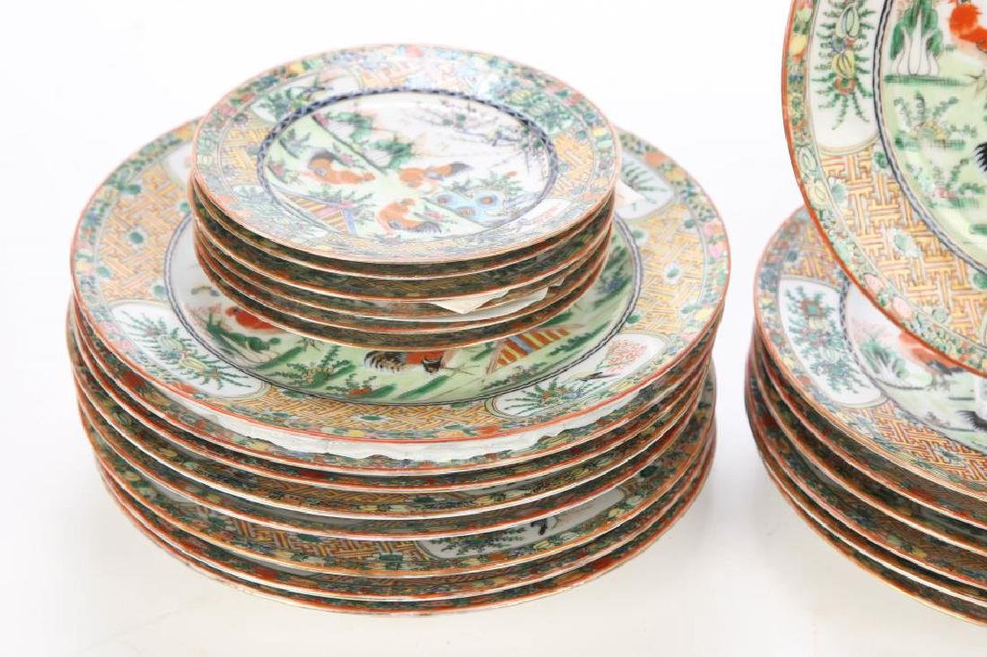 (20th c) CHINESE EXPORT PORCELAIN PLATES - 3