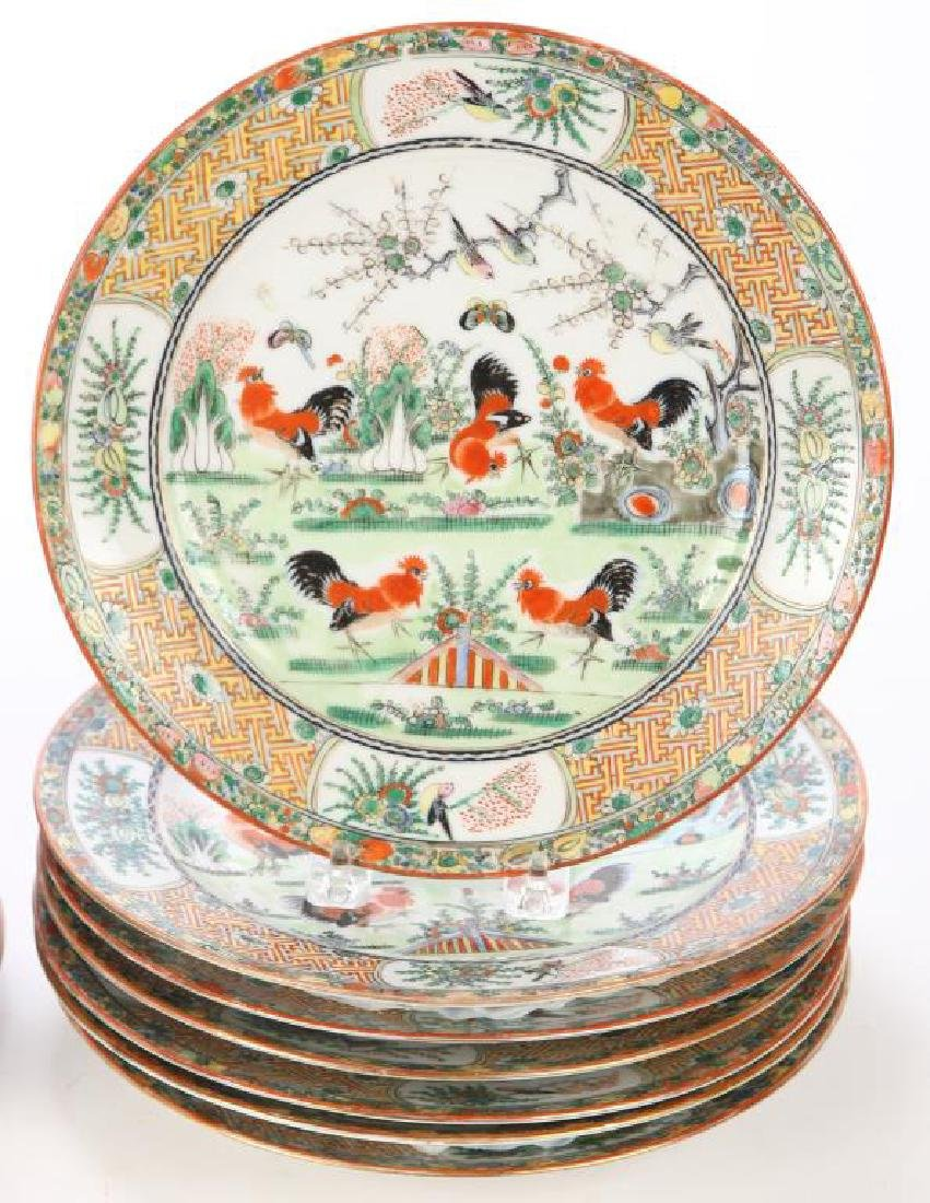 (20th c) CHINESE EXPORT PORCELAIN PLATES - 4