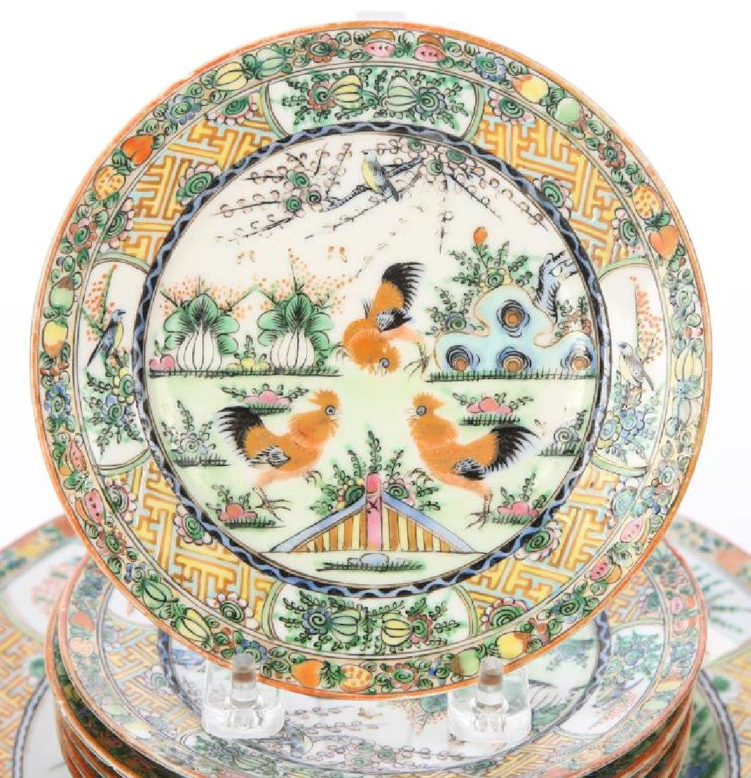 (20th c) CHINESE EXPORT PORCELAIN PLATES - 5