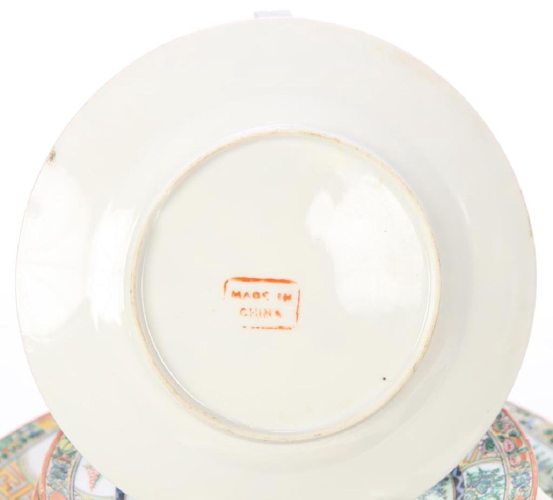 (20th c) CHINESE EXPORT PORCELAIN PLATES - 6