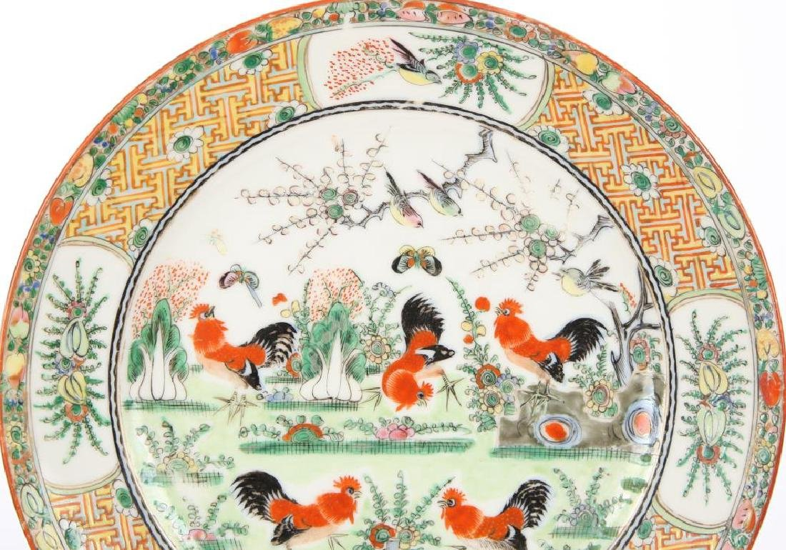 (20th c) CHINESE EXPORT PORCELAIN PLATES - 8