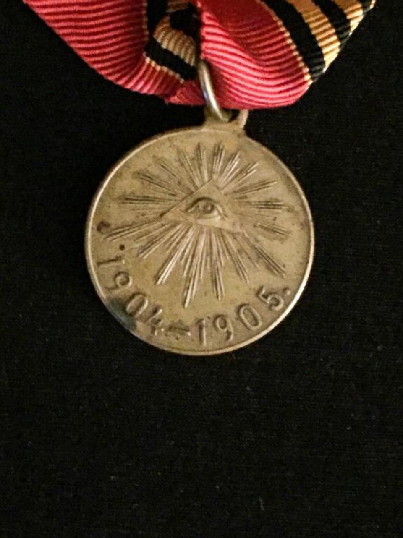 RUSSO-JAPANESE WAR MEDAL 1904-1905