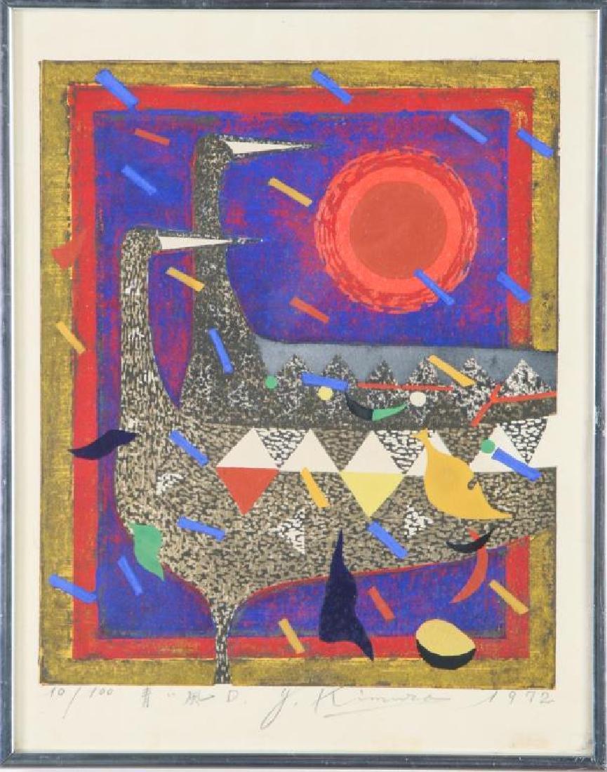 "YOSHIHARU KIMURA (b. 1934) ""Shorebirds"" color woodblock"