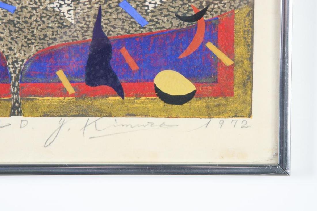 "YOSHIHARU KIMURA (b. 1934) ""Shorebirds"" color woodblock - 2"