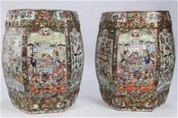 PAIR OF 20th c CHINESE PORCELAIN GARDEN SEATS