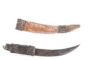 SUDANESE CAMPAIGN BELT DAGGER with ISLAMIC WRITING
