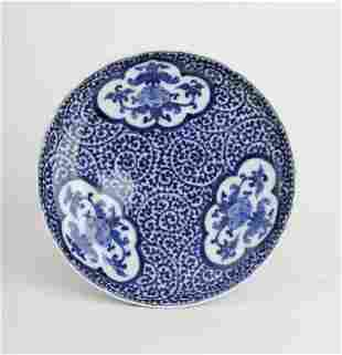 SIGNED CHINESE BLUE & WHITE PORCELAIN PLATE