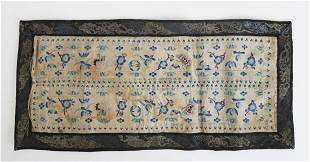 (19th c) CHINESE SILK EMBROIDERY