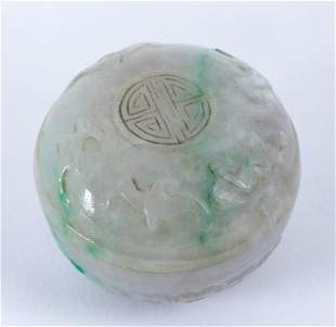 CHINESE WHITE JADE BOX